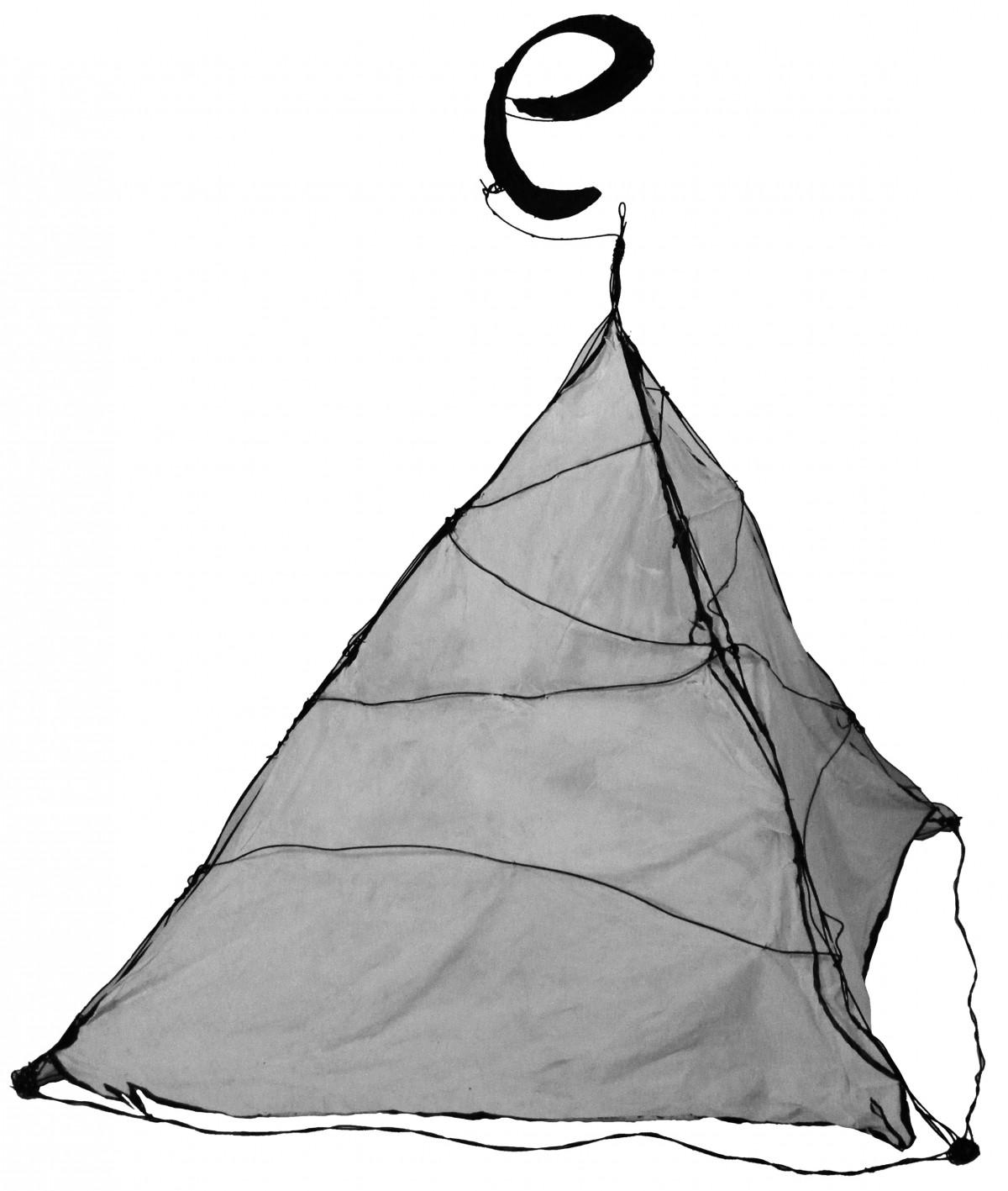 Pyramide mit e